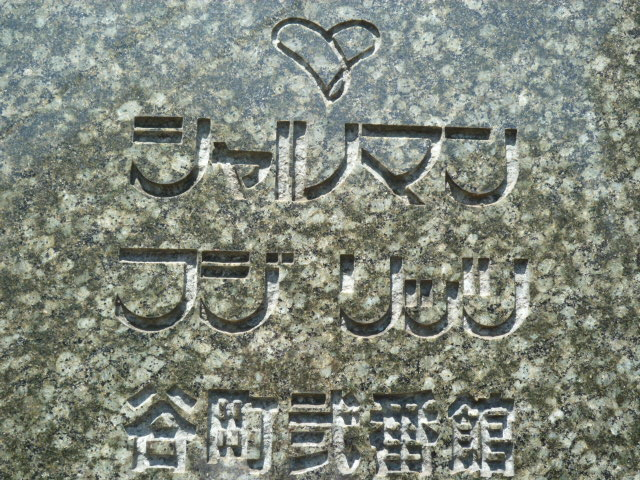 シャルマンフジ・リッツ谷町弐番館