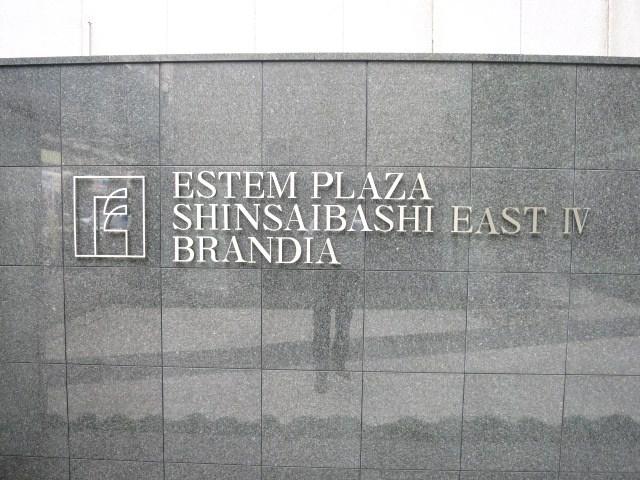 エステムプラザ心斎橋EASTⅣブランディア