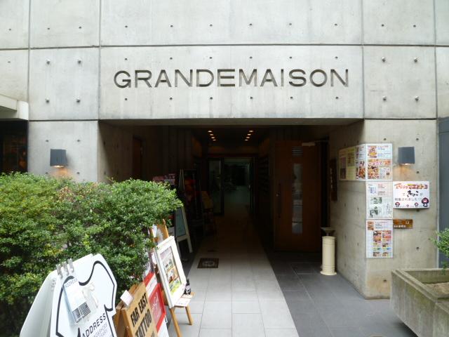 グランドメゾン西心斎橋