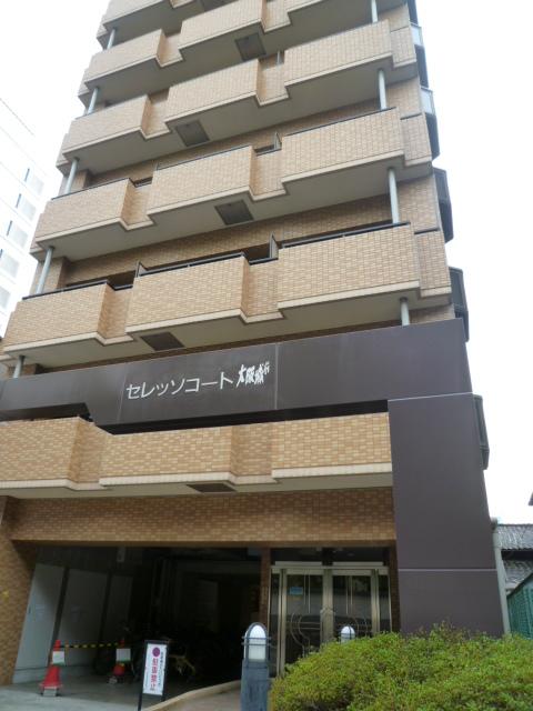 セレッソコート大阪城前