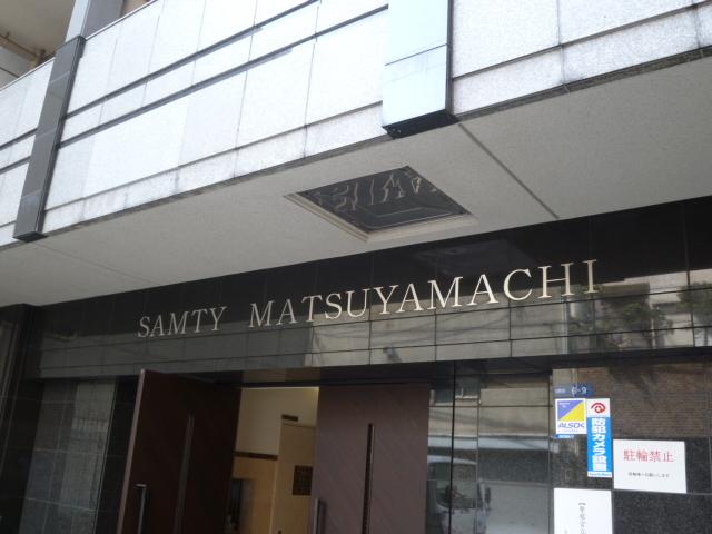 サムティ松屋町
