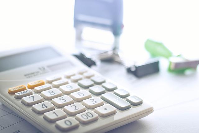 不動産売却で消費税ってかかるの?