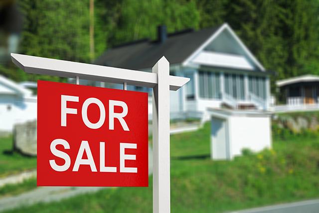 うちの不動産、売るべき? 貸すべき?