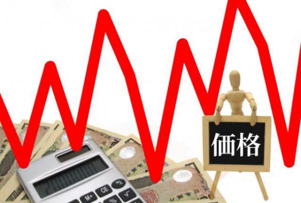 コロナ問題で不動産価格はどうなっている!?